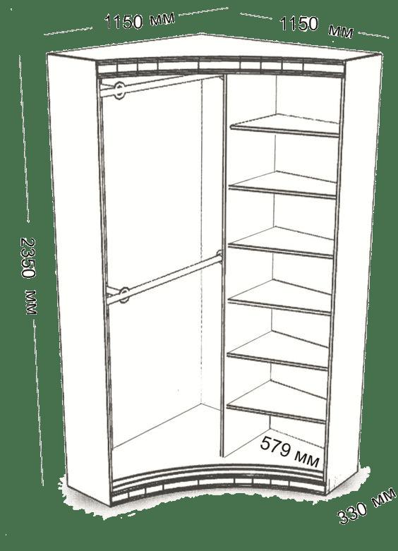 L'armoire d'angle s'intègre parfaitement à l'intérieur de n'importe quelle pièce, quelle que soit la zone