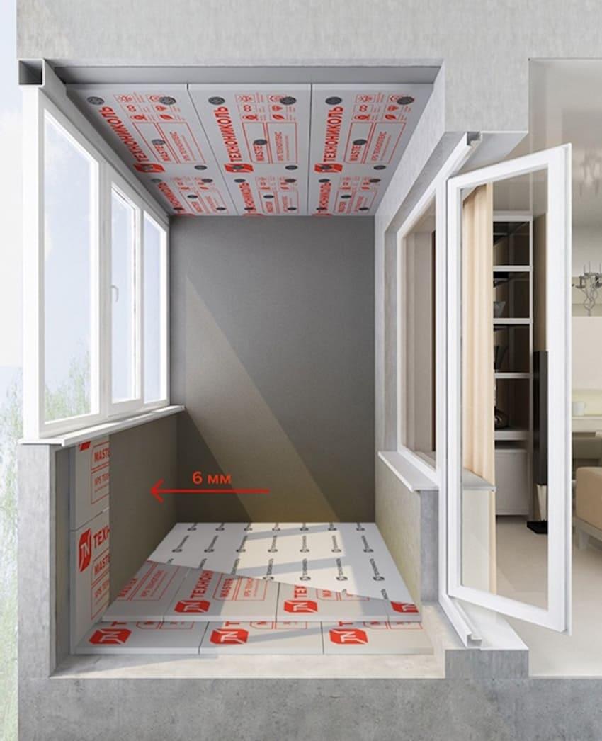 relier le balcon ou la loggia à la chambre 15
