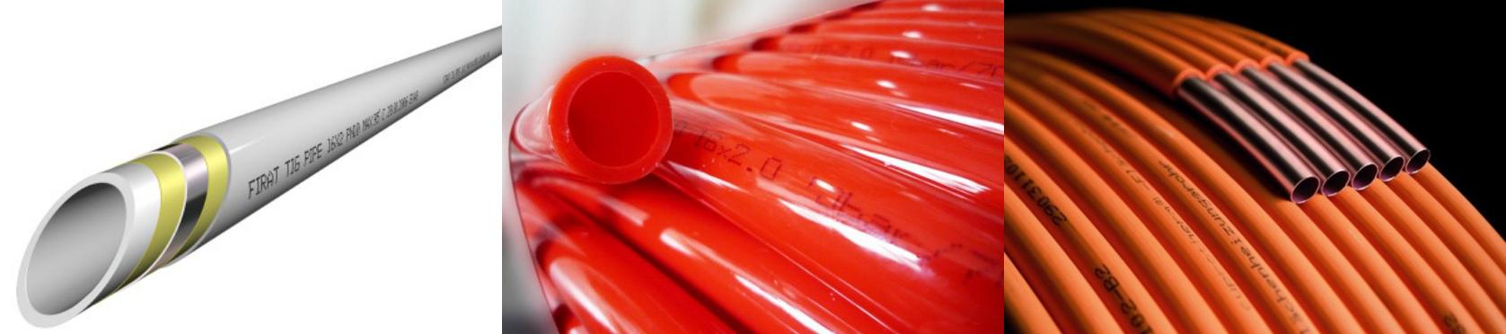 Трубы для водяного теплого пола