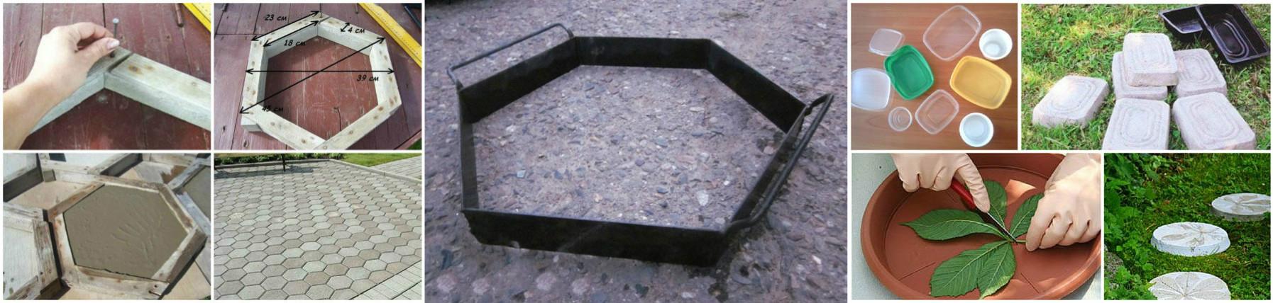Как сделать тротуарную плитку своими руками для дачи 75