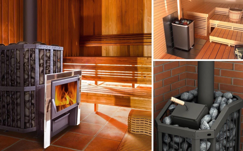 Гибридные печи для бань изначально ориентированы на твердое топливо, а возможность использовать газ присутствует опционально