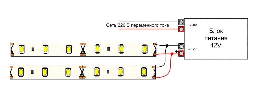 Схема подключения одноцветной ленты