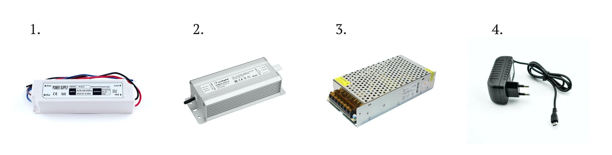 Блоки питания для светодиодной подсветки: 1 – герметичный пластиковый блок, 2 – герметичный алюминиевый блок, 3 – блок с перфорированным корпусом, 3 – сетевой блок